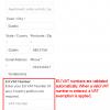 EU VAT Assistant for WooCommerce - Checkout